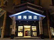 下川岛德海酒店