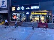 齐齐哈尔中环M酒店