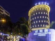 长沙安鹿栈酒店