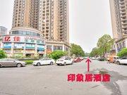 漳州印象居宾馆