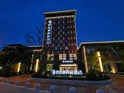 绿地康养居酒店(咸宁高铁站店)