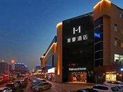 美豪酒店(西安高新路品质店)