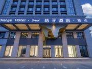 桔子酒店(长春东方古天乐地铁站酒店)