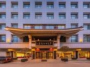 梦飞酒店(西安永兴坊店)