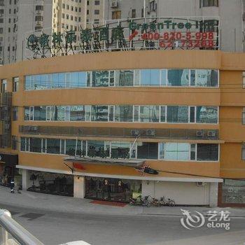 上海格林酒店静安石门二路店