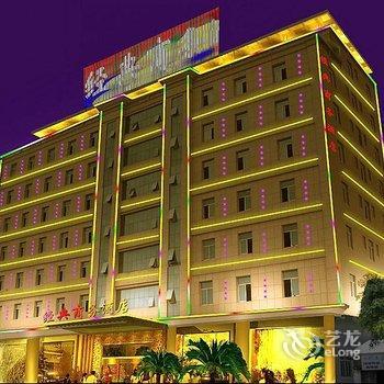 晋江经典商务酒店