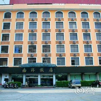 福州大众之星酒店(华林分店)
