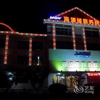 城阳区重庆北路177号 –