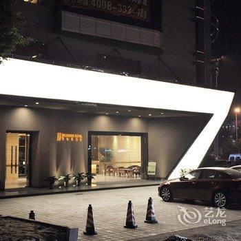 京都荟酒店(东莞寮步店)