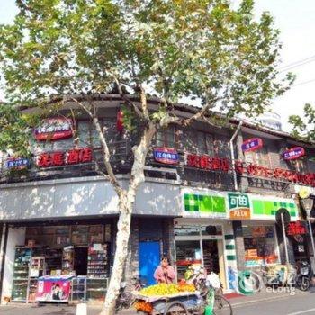 汉庭酒店(杭州西湖仁和路店)(原群英饭店)-湖滨附近酒店