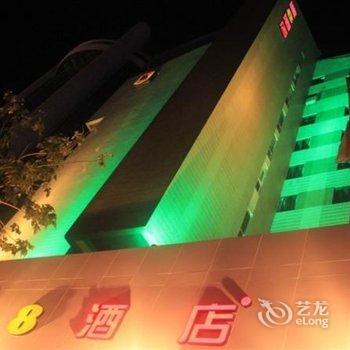 速8酒店(泉州新车站店)