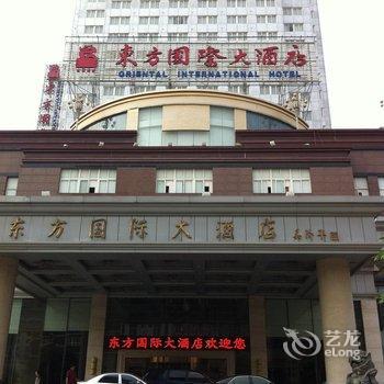 莆田东方国际大酒店