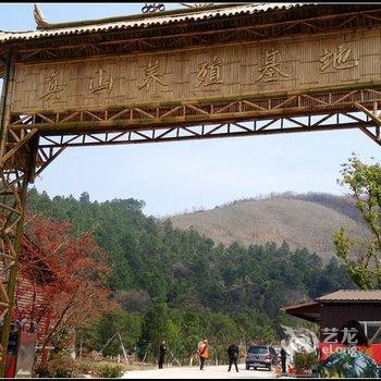 苏州蛮好民宿(真山休闲度假区)图片22
