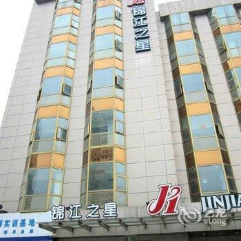 锦江之星(苏州行政中心店)(原苏州三香路店)