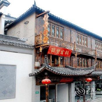 上海馨盏民宿(枫泾店)