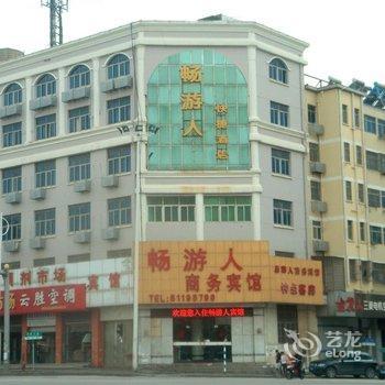 怡莱酒店(南京江宁天印大道店)