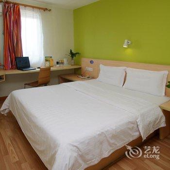 7天连锁酒店(广州黄沙地铁站店)