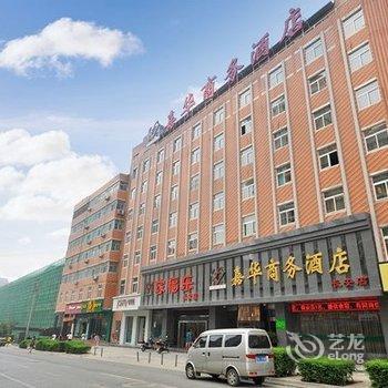 北京锦福森商务酒店