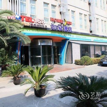 莫泰168(上海虹桥吴中路店)