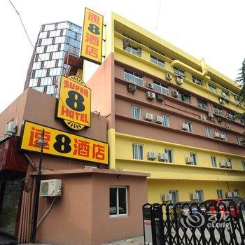 速8酒店(杭州武林广场店)