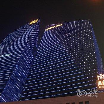 临沂尚美国际大酒店