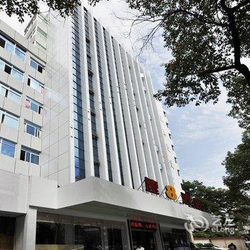 速8酒店(福州三坊七巷五一北路店)