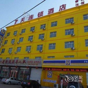 汾阳市图片