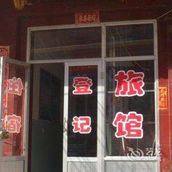 太原二小日租房图片19