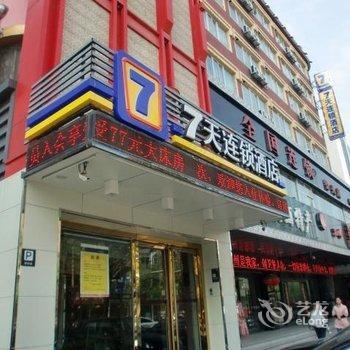 7天连锁酒店(徐州火车站苏果购物中心店)-堤北附近酒店