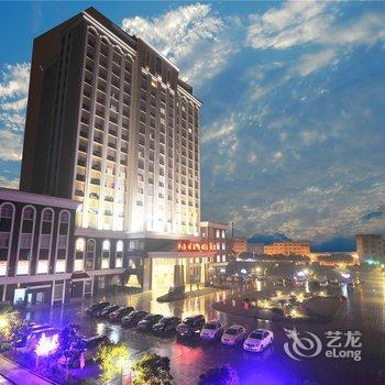 【平南雄森国际大酒店(贵港)】地址:贵港市平南县雅塘