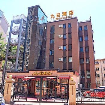 大连星海广场附近酒店图片 36947 350x350