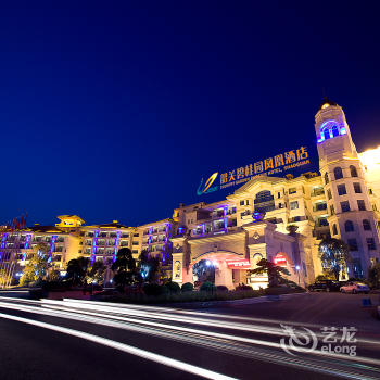 韶关碧桂园凤凰酒店(市区店)