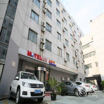 莫泰168(苏州三香广场地铁站店)(原体育中心店)