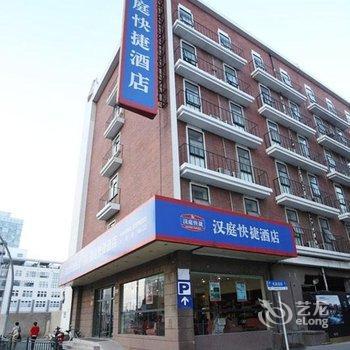 汉庭酒店(上海外滩店)