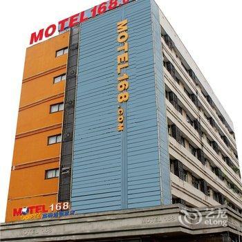 莫泰168(上海崇明八一路步行街店)