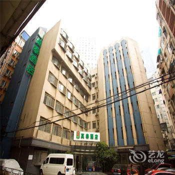 莫泰168(南京新街口中心店)