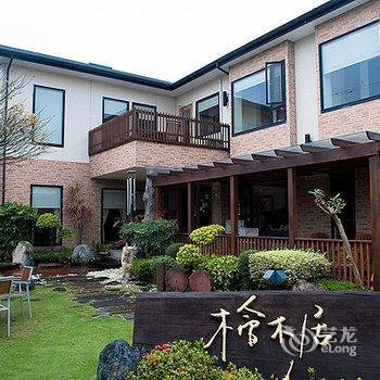花莲桧木居民宿图片6