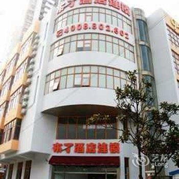 布丁酒店(上海火车站店)