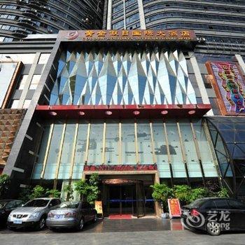 南宁黄金假日大酒店