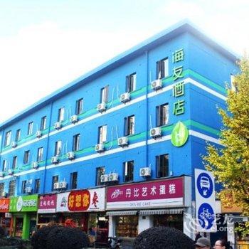 汉庭海友酒店(杭州武林广场店)