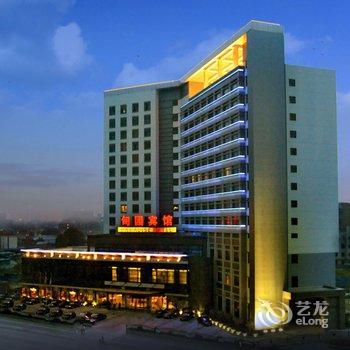 上海甸园宾馆