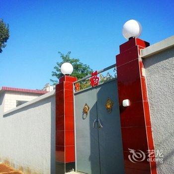 北京十渡孤山寨自然风景区附近酒店