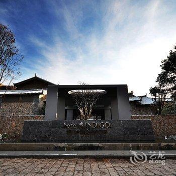 丽江古城英迪格酒店