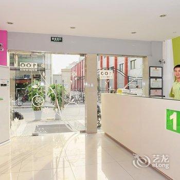 易佰连锁旅店(北京南站洋桥店)