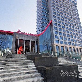 北京益田影人花园酒店