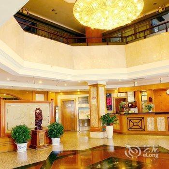 北京远东饭店