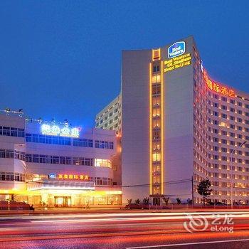 北京亚奥国际酒店(原劳动大厦)