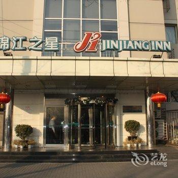 锦江之星(北京南站店)
