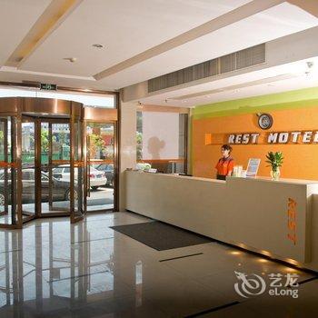 锐思特汽车酒店(温岭大溪汽车站店)
