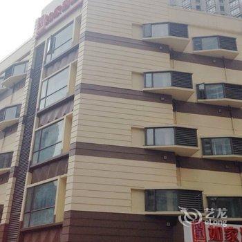 如家快捷酒店(上海延安西路店)-浪莎附近酒店